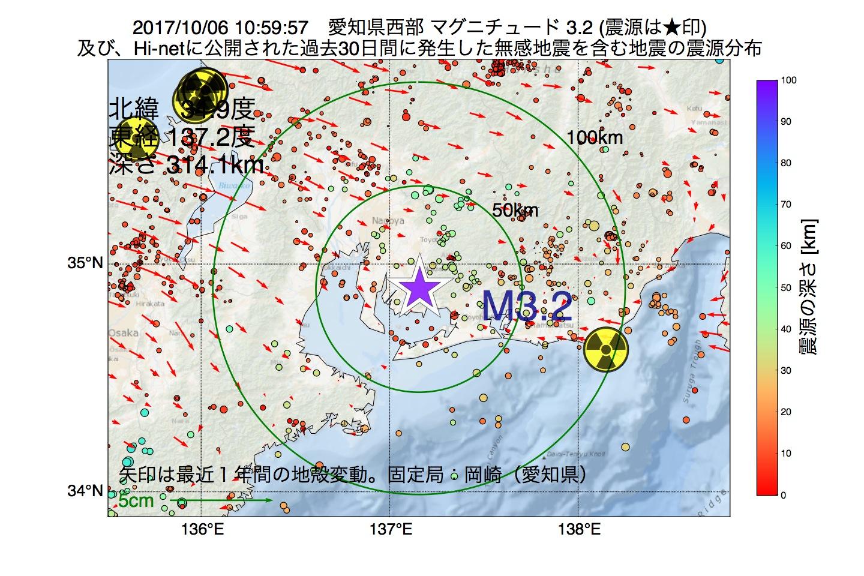 地震震源マップ:2017年10月06日 10時59分 愛知県西部でM3.2の地震