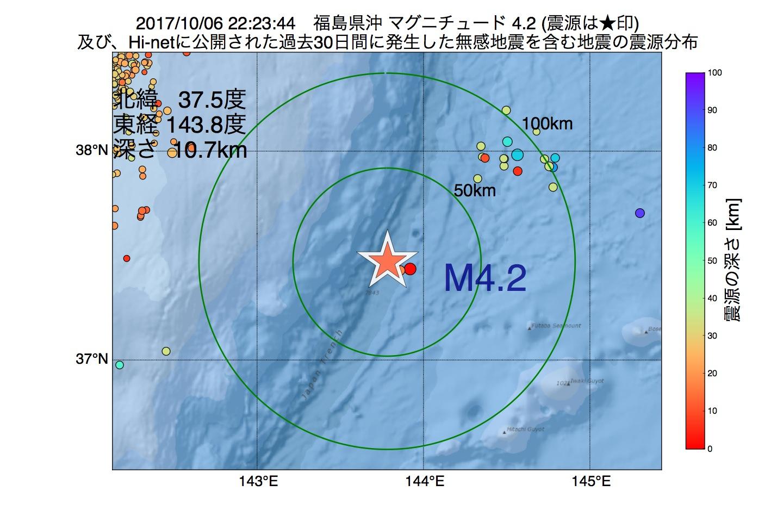 地震震源マップ:2017年10月06日 22時23分 福島県沖でM4.2の地震