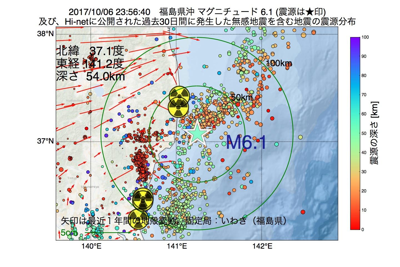 地震震源マップ:2017年10月06日 23時56分 福島県沖でM6.1の地震