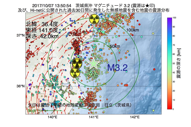 地震震源マップ:2017年10月07日 13時50分 茨城県沖でM3.2の地震