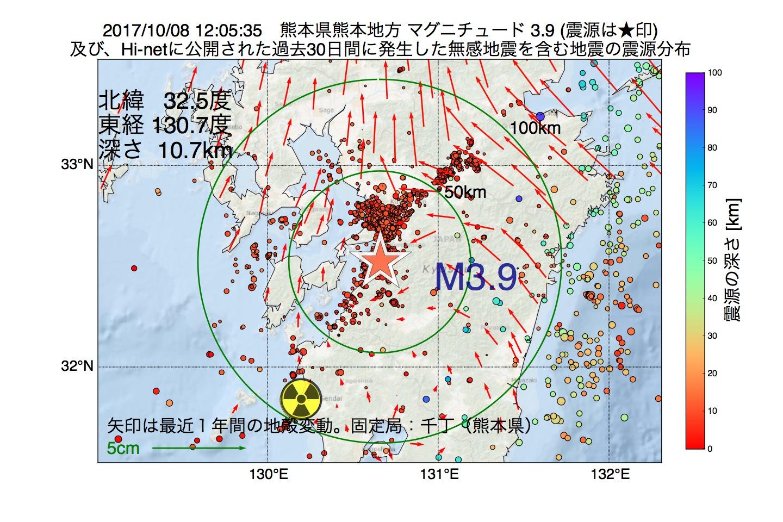 地震震源マップ:2017年10月08日 12時05分 熊本県熊本地方でM3.9の地震