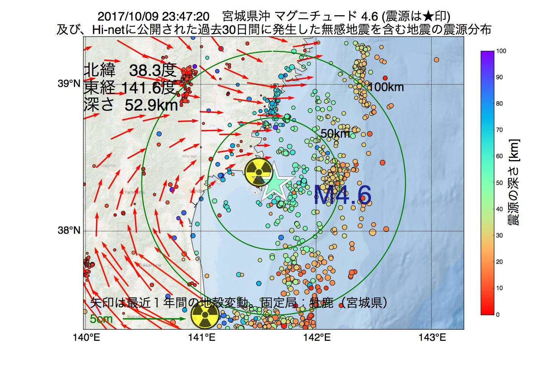 地震震源マップ:2017年10月09日 23時47分 宮城県沖でM4.6の地震