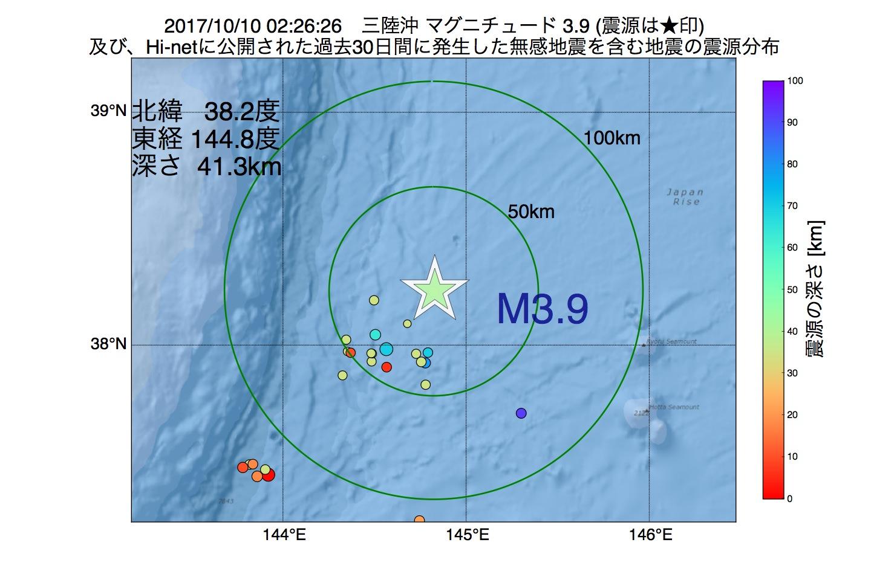 地震震源マップ:2017年10月10日 02時26分 三陸沖でM3.9の地震