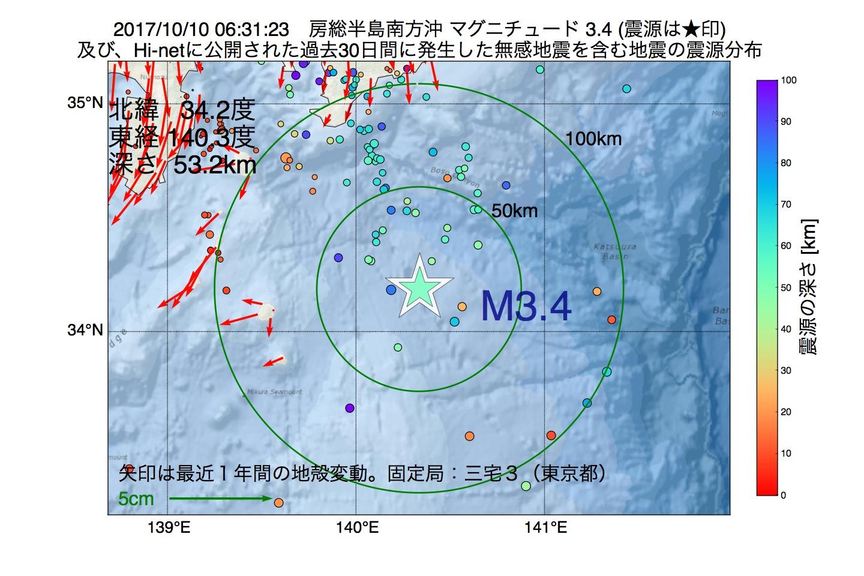 地震震源マップ:2017年10月10日 06時31分 房総半島南方沖でM3.4の地震
