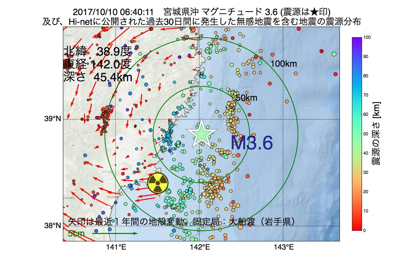 地震震源マップ:2017年10月10日 06時40分 宮城県沖でM3.6の地震