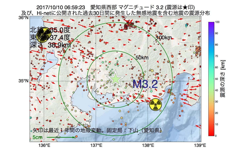 地震震源マップ:2017年10月10日 06時59分 愛知県西部でM3.2の地震