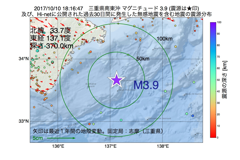 地震震源マップ:2017年10月10日 18時16分 三重県南東沖でM3.9の地震