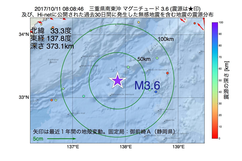 地震震源マップ:2017年10月11日 08時08分 三重県南東沖でM3.6の地震