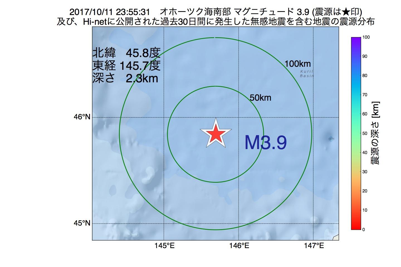 地震震源マップ:2017年10月11日 23時55分 オホーツク海南部でM3.9の地震