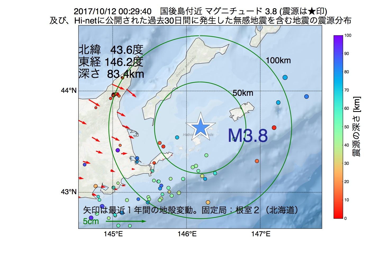 地震震源マップ:2017年10月12日 00時29分 国後島付近でM3.8の地震