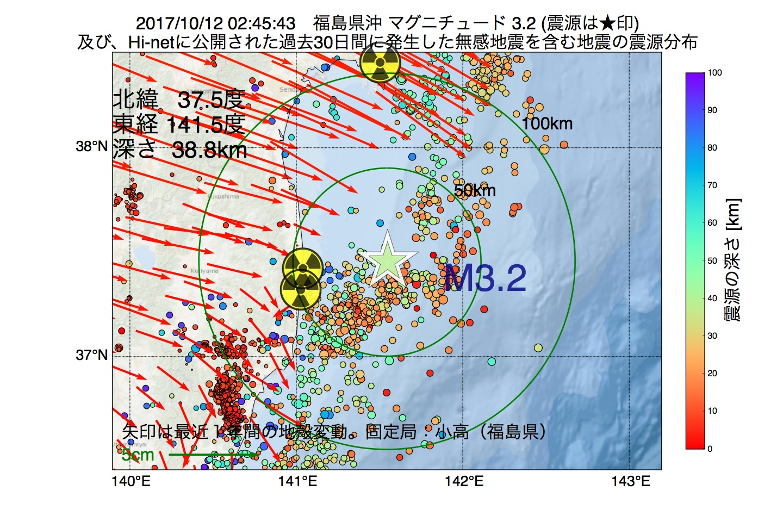 地震震源マップ:2017年10月12日 02時45分 福島県沖でM3.2の地震
