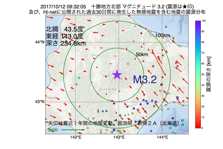 地震震源マップ:2017年10月12日 09時32分 十勝地方北部でM3.2の地震
