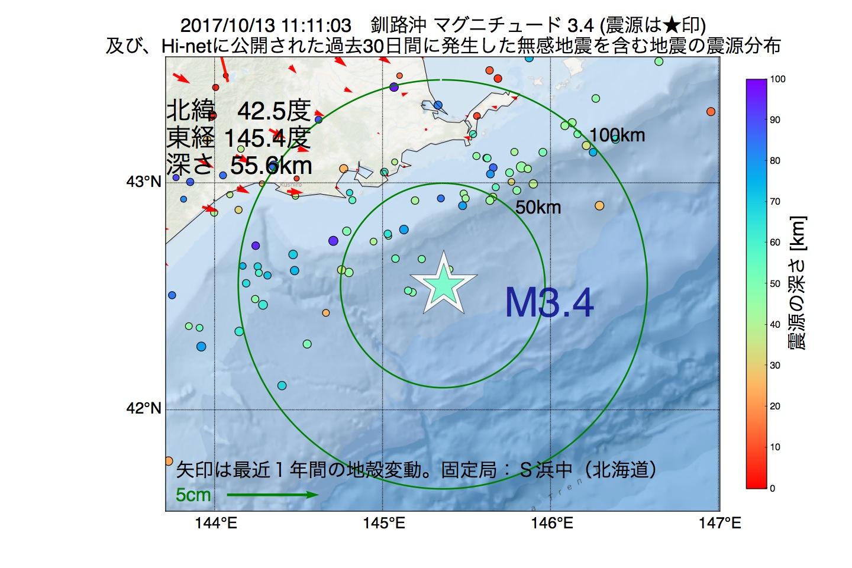 地震震源マップ:2017年10月13日 11時11分 釧路沖でM3.4の地震