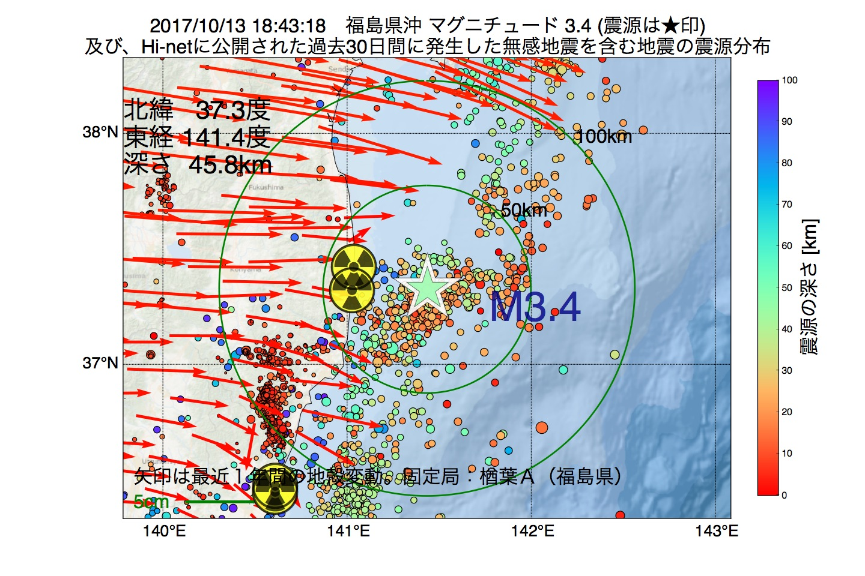 地震震源マップ:2017年10月13日 18時43分 福島県沖でM3.4の地震