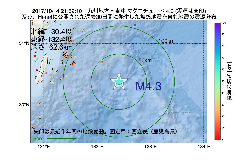 地震震源マップ:2017年10月14日 21時59分 九州地方南東沖でM4.3の地震