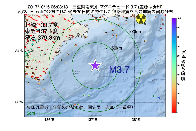 地震震源マップ:2017年10月15日 06時03分 三重県南東沖でM3.7の地震