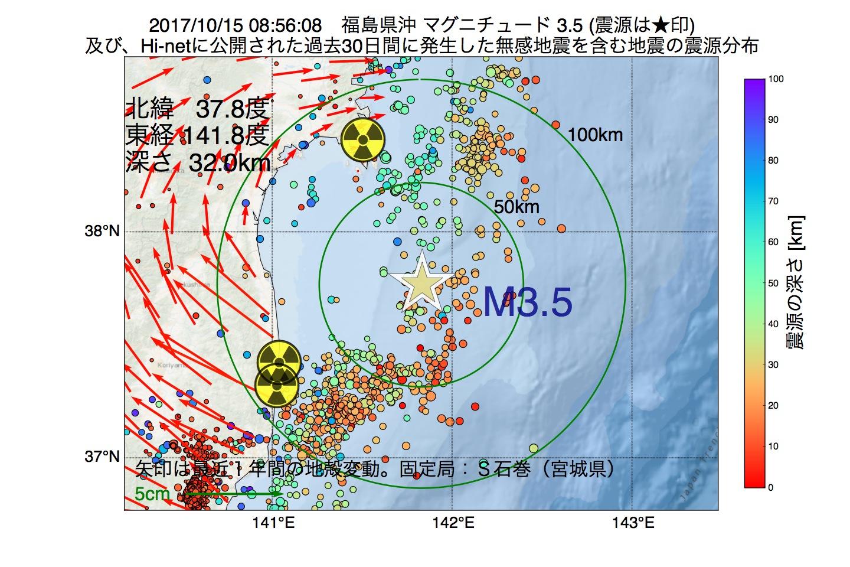 地震震源マップ:2017年10月15日 08時56分 福島県沖でM3.5の地震