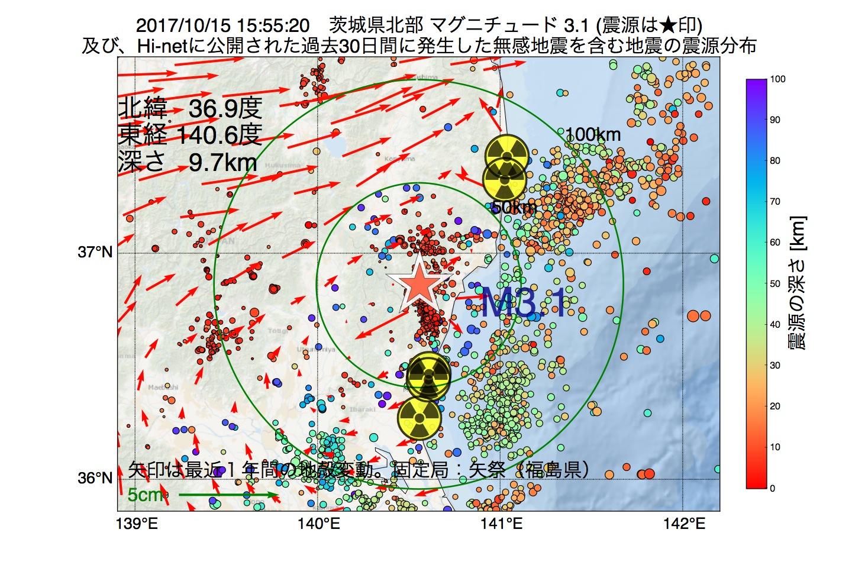地震震源マップ:2017年10月15日 15時55分 茨城県北部でM3.1の地震