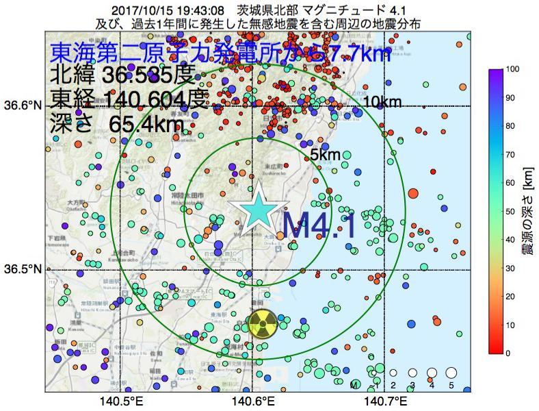 地震震源マップ:東海第二原子力発電所から7.7km地点でM4.1の地震が発生しました