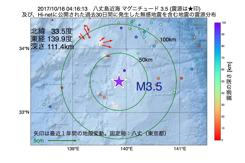 地震震源マップ:2017年10月16日 04時16分 八丈島近海でM3.5の地震