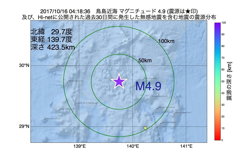 地震震源マップ:2017年10月16日 04時18分 鳥島近海でM4.9の地震