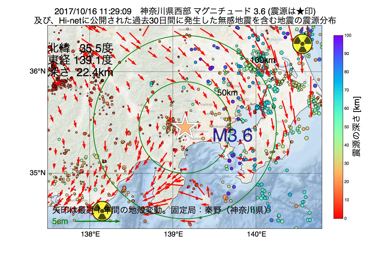 地震震源マップ:2017年10月16日 11時29分 神奈川県西部でM3.6の地震