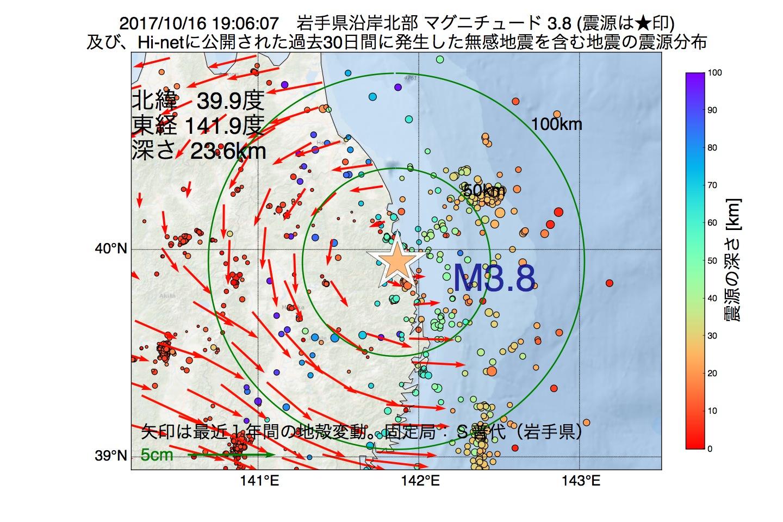 地震震源マップ:2017年10月16日 19時06分 岩手県沿岸北部でM3.8の地震