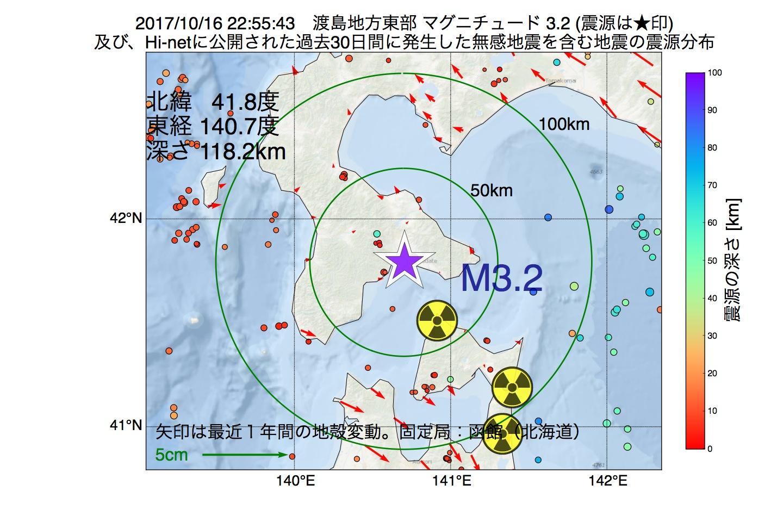 地震震源マップ:2017年10月16日 22時55分 渡島地方東部でM3.2の地震