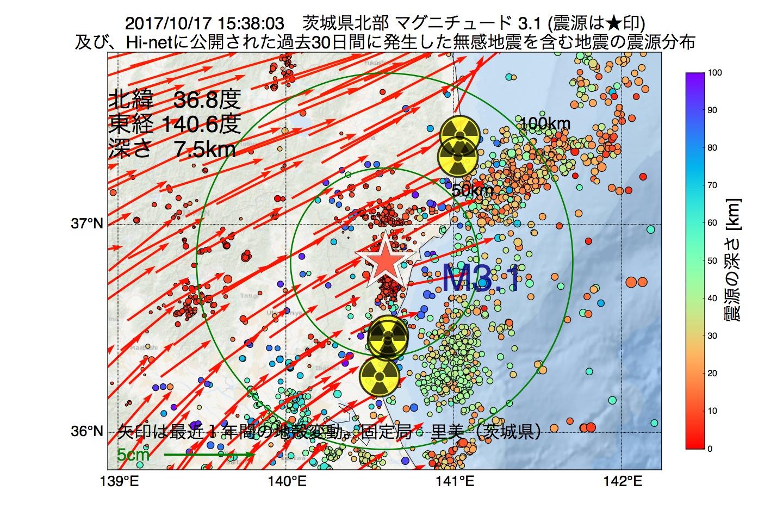 地震震源マップ:2017年10月17日 15時38分 茨城県北部でM3.1の地震
