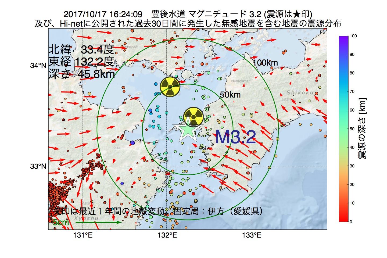 地震震源マップ:2017年10月17日 16時24分 豊後水道でM3.2の地震
