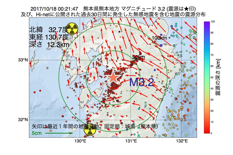 地震震源マップ:2017年10月18日 00時21分 熊本県熊本地方でM3.2の地震