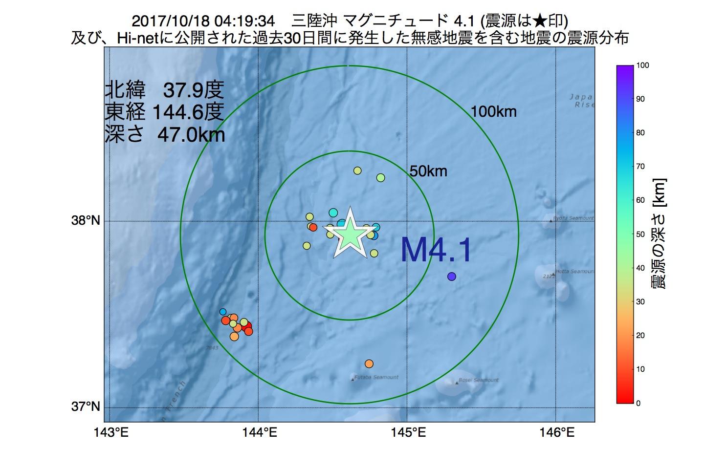 地震震源マップ:2017年10月18日 04時19分 三陸沖でM4.1の地震