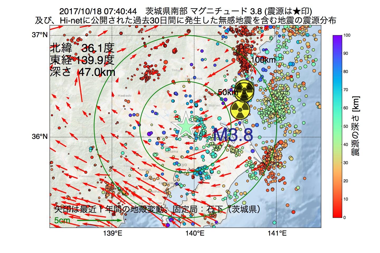 地震震源マップ:2017年10月18日 07時40分 茨城県南部でM3.8の地震