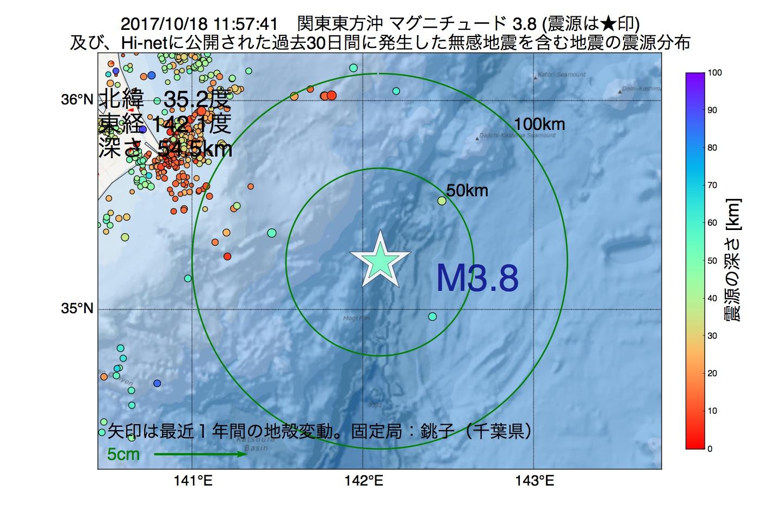 地震震源マップ:2017年10月18日 11時57分 関東東方沖でM3.8の地震