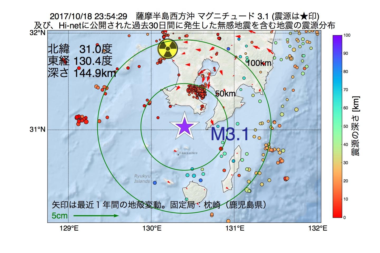 地震震源マップ:2017年10月18日 23時54分 薩摩半島西方沖でM3.1の地震