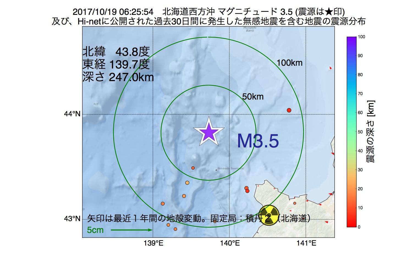 地震震源マップ:2017年10月19日 06時25分 北海道西方沖でM3.5の地震