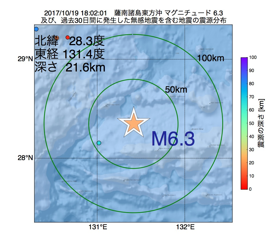 地震震源マップ:2017年10月19日 18時02分 薩南諸島東方沖でM6.3の地震