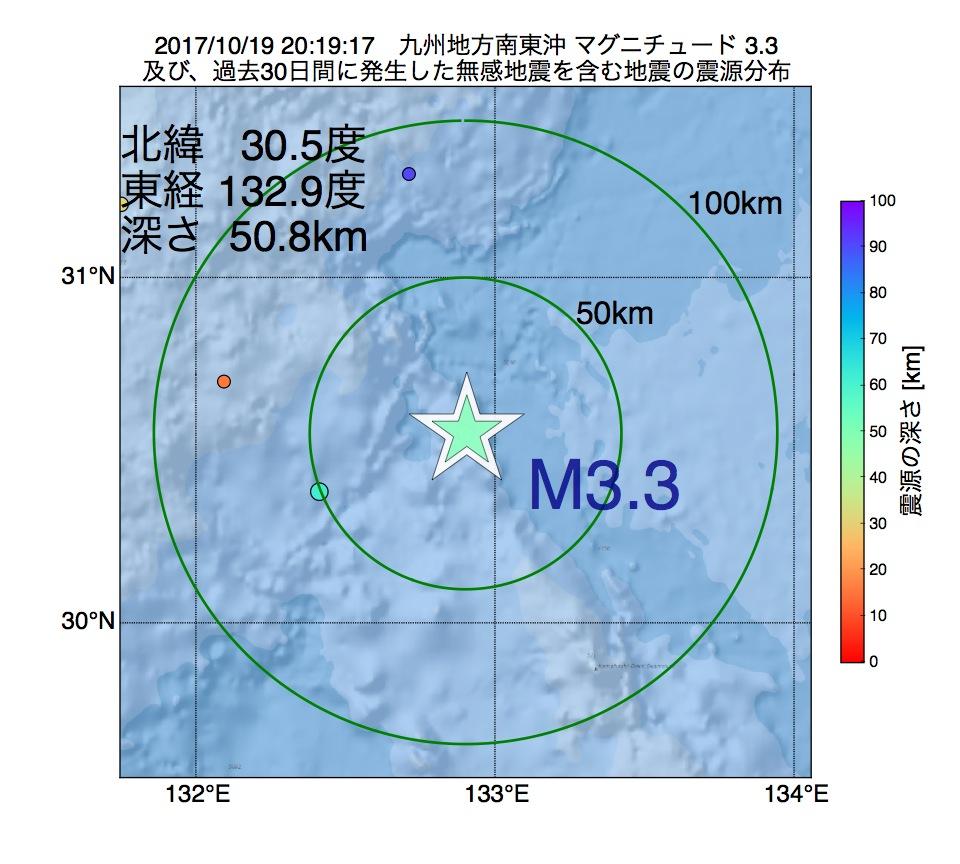 地震震源マップ:2017年10月19日 20時19分 九州地方南東沖でM3.3の地震