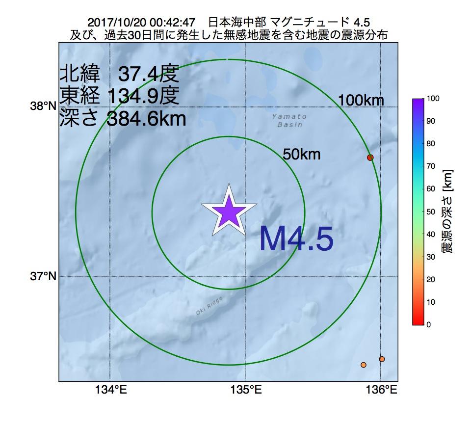 地震震源マップ:2017年10月20日 00時42分 日本海中部でM4.5の地震