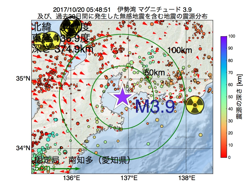 地震震源マップ:2017年10月20日 05時48分 伊勢湾でM3.9の地震