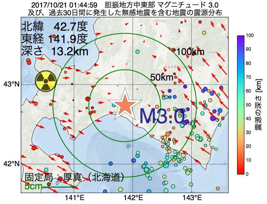 地震震源マップ:2017年10月21日 01時44分 胆振地方中東部でM3.0の地震