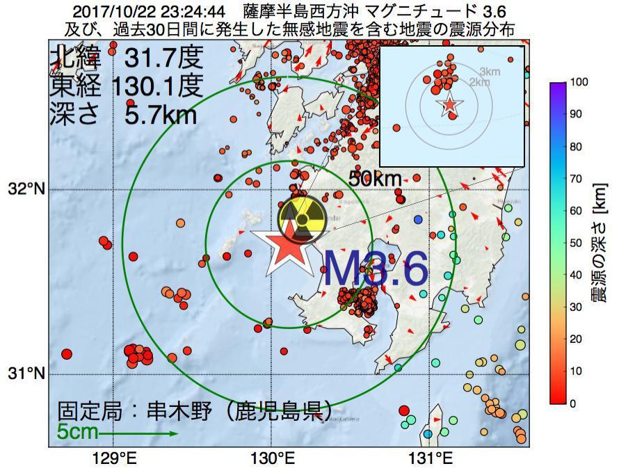 地震震源マップ:2017年10月22日 23時24分 薩摩半島西方沖でM3.6の地震