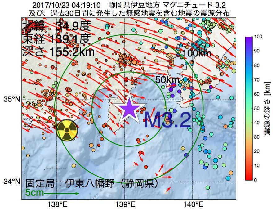 地震震源マップ:2017年10月23日 04時19分 静岡県伊豆地方でM3.2の地震