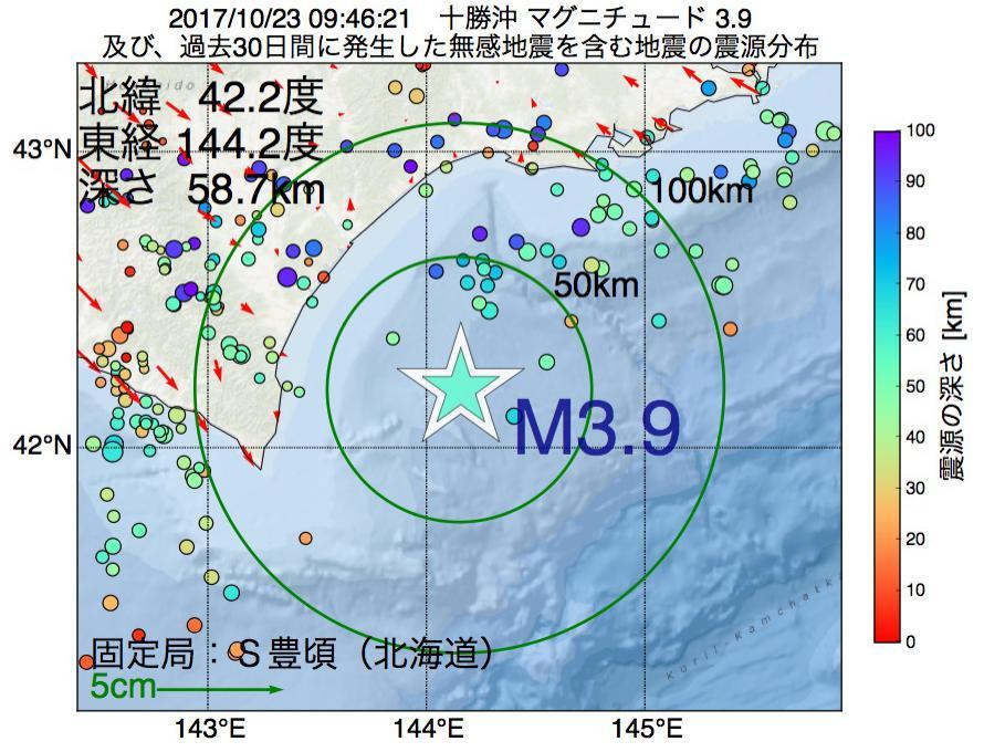 地震震源マップ:2017年10月23日 09時46分 十勝沖でM3.9の地震