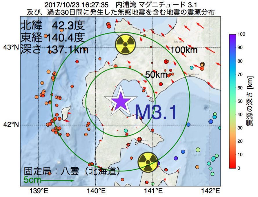 地震震源マップ:2017年10月23日 16時27分 内浦湾でM3.1の地震