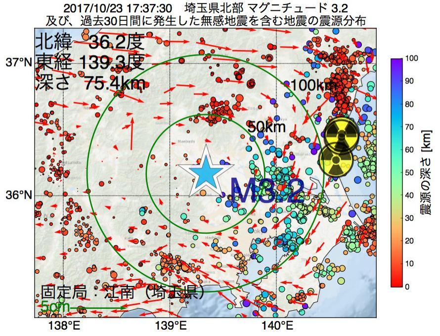 地震震源マップ:2017年10月23日 17時37分 埼玉県北部でM3.2の地震