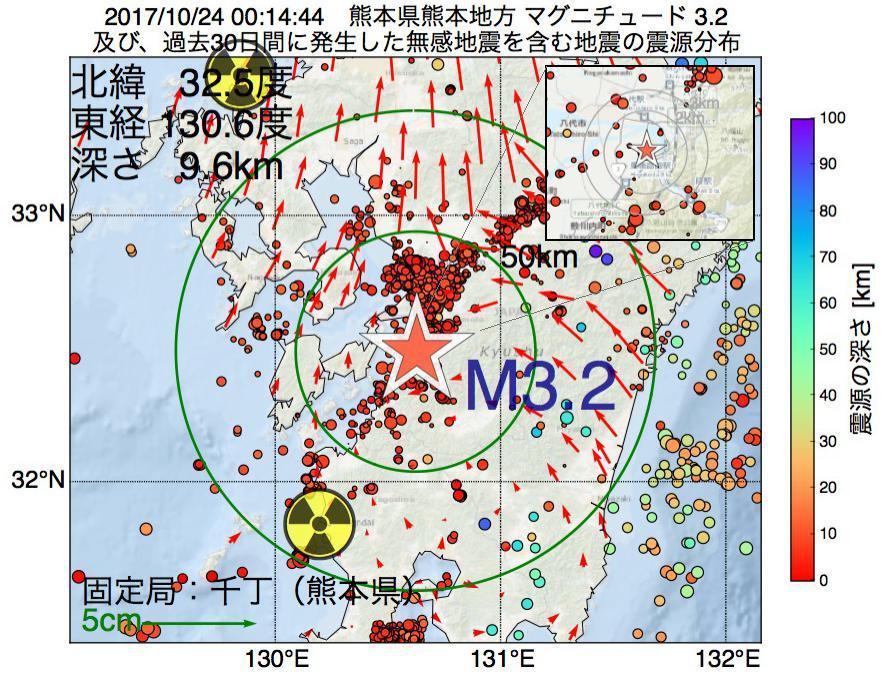 地震震源マップ:2017年10月24日 00時14分 熊本県熊本地方でM3.2の地震