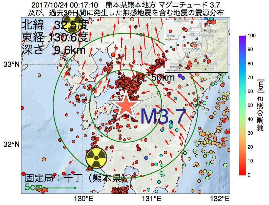 地震震源マップ:2017年10月24日 00時17分 熊本県熊本地方でM3.7の地震