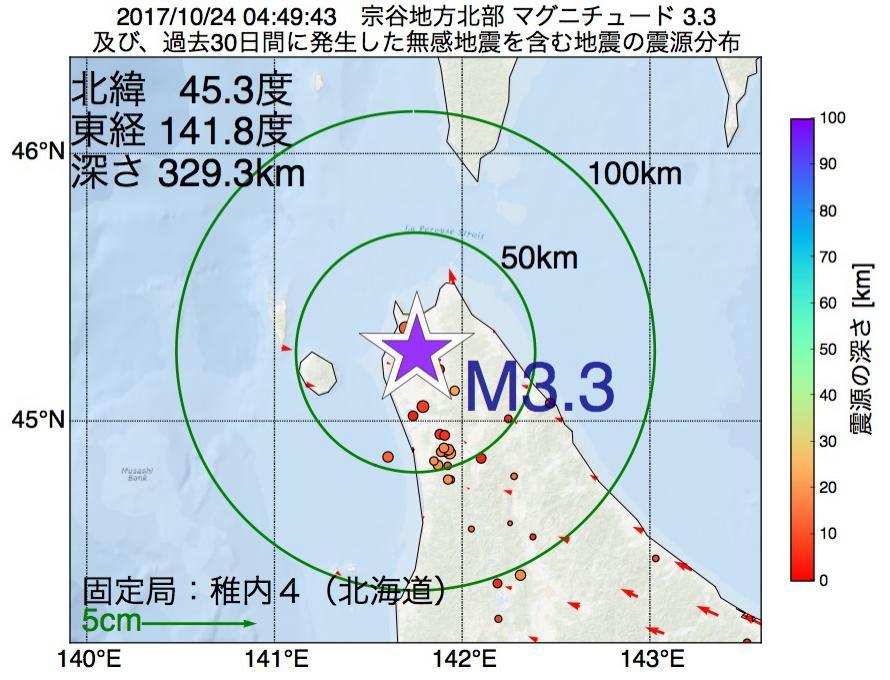 地震震源マップ:2017年10月24日 04時49分 宗谷地方北部でM3.3の地震