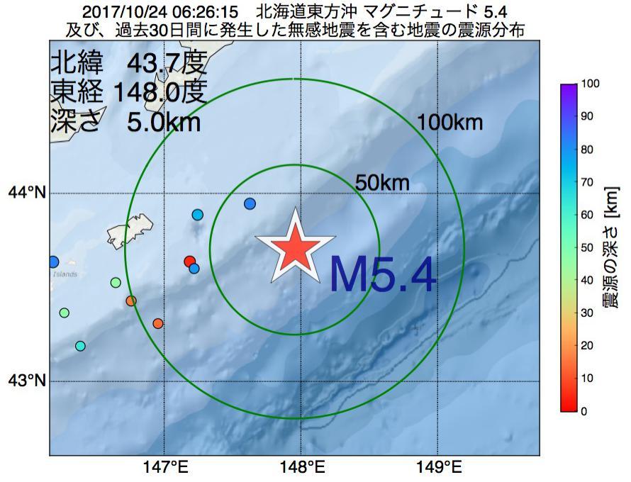 地震震源マップ:2017年10月24日 06時26分 北海道東方沖でM5.4の地震